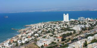 Хайфа. Израиль