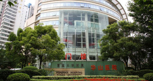 Лечение в Китае: за и против