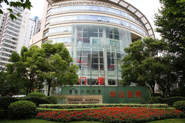 медицинский туризм Китай, лечение в китае, медицина китай