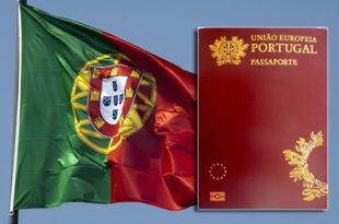 Способы получить ВНЖ в Португалии