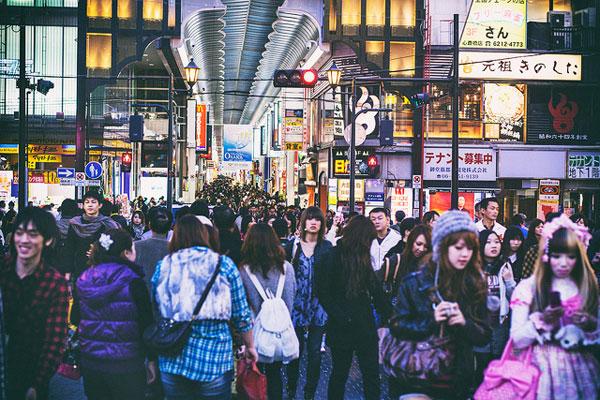 Осака. Япония