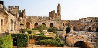Башня Давида. Иерусалим