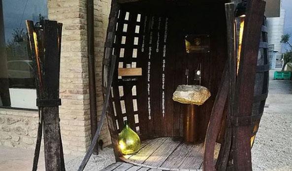 Винный фонтан в Ортоне