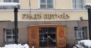 Из Петербургских впечатлений
