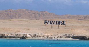 Алексей Каздым | Зима, Египет, Хургада – а поехать ли ещё?